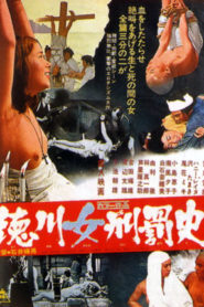 Shogun's Joys of Torture