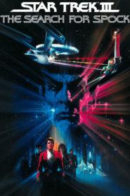Uzay Yolu III: Spock'ı Ararken