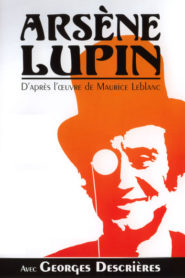 Arsen Lupen