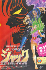 Violence Jack, Part 2: Hell City - Evil Town
