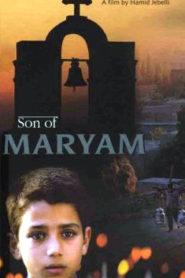 Meryem Oğlu