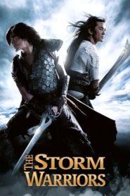 Fırtına Savaşçıları