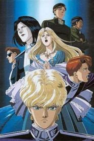 Legend of the Galactic Heroes Gaiden: Golden Wings