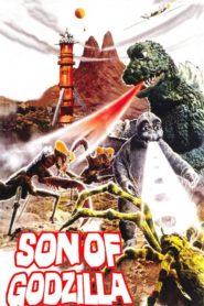 Godzilla'nın Oğlu