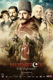 Mehmetçik Kûtulamâre