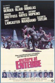 Victory at Entebbe