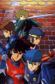 Ronin Warriors Gaiden