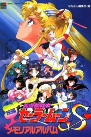 Sailor Moon Super S