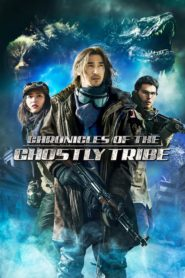 Chronicles of the Ghostly Tribe