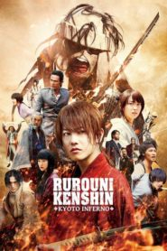 Rurôni Kenshin: The Great Kyôto Fire Arc
