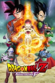 Dragon Ball Z Resurrection