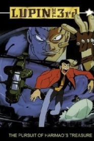 Lupin III: The Hunt for Harimao's Treasure
