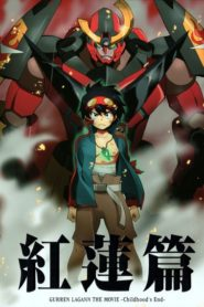 Gurren Lagann the Movie: Childhood's End