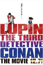 Lupin Sansei Tai Meitantei Conan the Movie