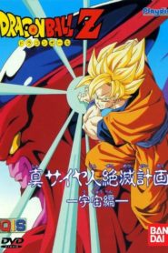 Dragon Ball Z: Plan to Eradicate the Saiyans