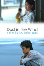 Dust in the Wind