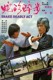 Snake Deadly Act