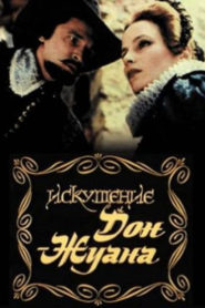 The Enticement of Don Juan
