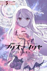 Fate/Kaleid Liner Prisma Illya: The Movie – Oath Under Snow