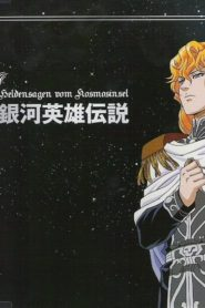 Legend of Galactic Heroes Gaiden