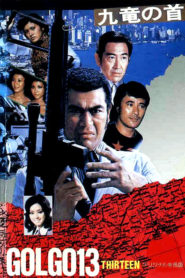 Golgo 13: Kowloon Assignment