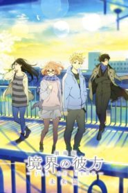 Beyond the Boundary Movie: I'll Be There – The Future