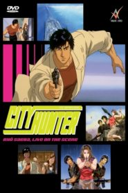 City Hunter Special: Special Emergency Broadcast?! The Death of the Evil Ryo Saeba?