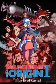 Mobile Suit Gundam: The Origin I – Blue-Eyed Casval