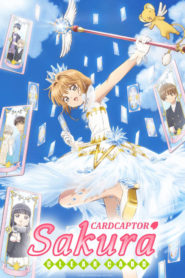 Cardcaptor Sakura: Clear Card Arc