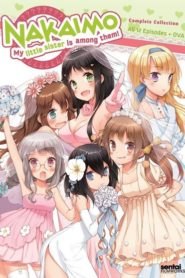 Nakaimo: My Little Sister Is Among Them