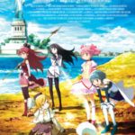 Puella Magi Madoka Magica the Movie Part I: The Beginning Story