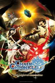 Chain Chronicle: The Light of Haecceitas Part 1