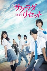 Sagrada Reset Part 2