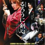 Takarazuka Revue – Rurouni Kenshin – The Romantic Story of a Meiji Swordsman-