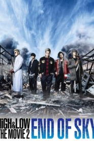 High & Low The Movie 2: End of Sky
