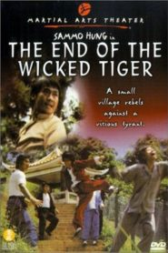 End of the Wicked Tigers