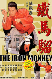 The Iron Monkey