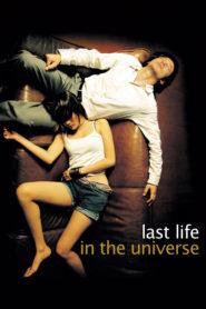 Evrendeki Son Yaşam