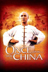 Bir Zamanlar Çin'de