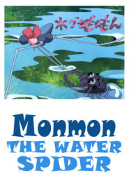 Monmon the Water Spider