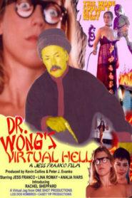 Dr. Wong's Virtual Hell