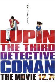 Lupin Sansei Tai Meitantei Conan the Movie