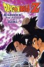 Dragon Ball Z: Bardock - The Father of Goku