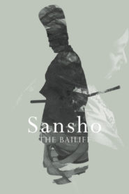 Efendi Sansho