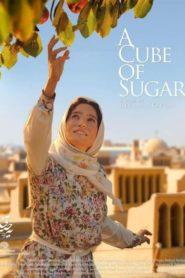 A Cube of Sugar