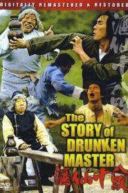 The Story of Drunken Master