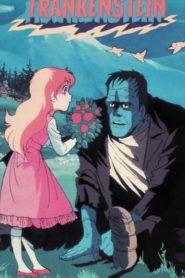 The Bizarre Legend of Horror! Frankenstein