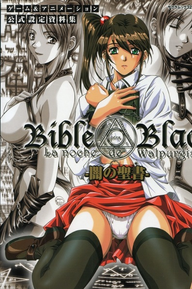 Bible Black Tracher Pictures