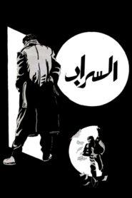 Assarab
