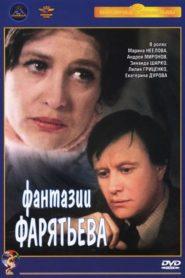 Faratyev's Fantasies